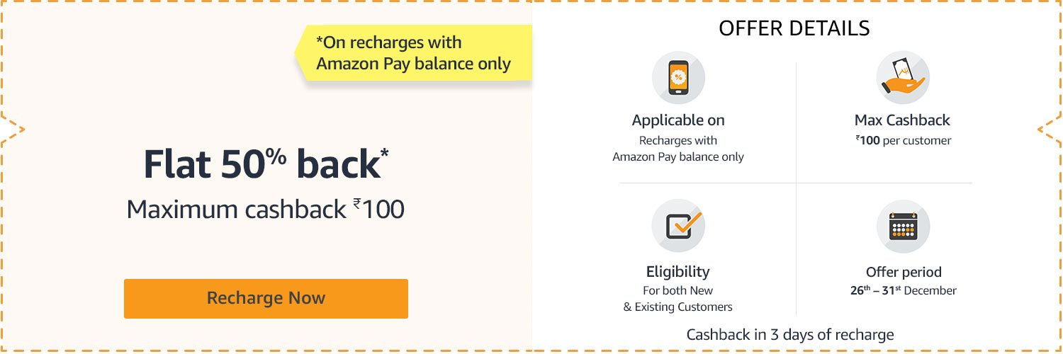 Amazon - Shop with AmazonPay balance get 15% cashback up to Rs.150