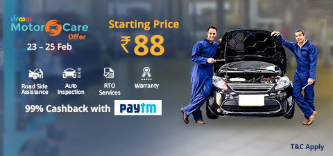 Droom Motor Care Offer - Get 99% Cashback on Payment via Paytm Wallet