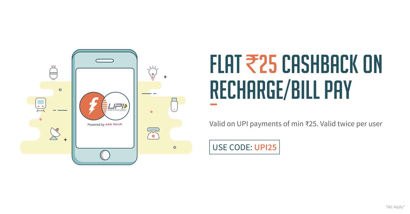 Freecharge- Flat Rs.25 cashback on Transaction worth Rs 250 at HP Petrol Pumps (2 Times)