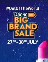 Jabong - The Big Brand Sale Upto 80% Discount + Free Shipping + Upto 20% Cashback