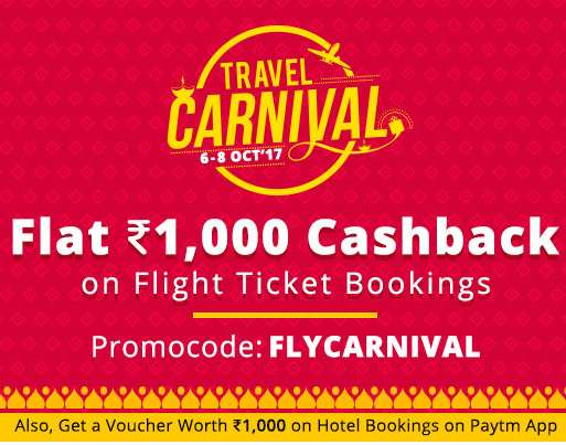 Paytm - Flat Rs.1,000 Cashback on flight ticket bookings