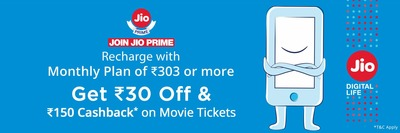Paytm - Rs.30 off on Jio recharge of Rs.303 And Above