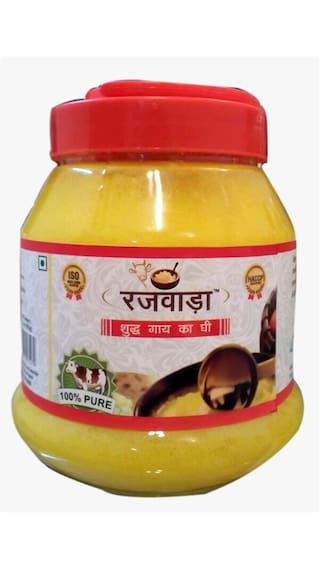 RAJWADA PURE COW GHEE @ Rs.312 After Cashback