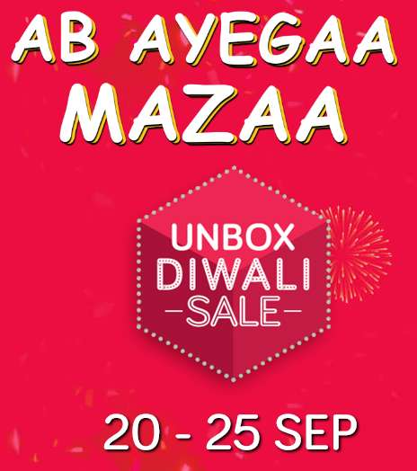 Snapdeal - Unbox Diwali Sale 20th to 25th Sep 2017